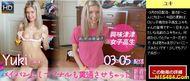 Kin8tengoku #0398 – Yuki