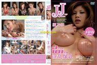 Japanese Jugs #1 J-Cup 100cm – Azusa Ayano