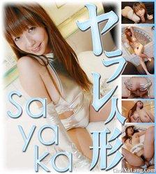 Gachinco #139 – Sayaka